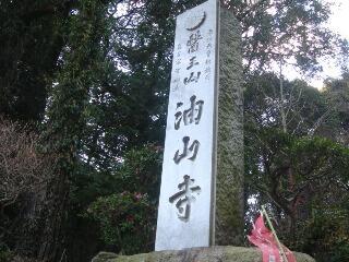 2013_071