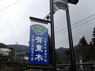 20120_010