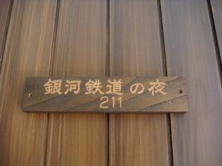 20914_3