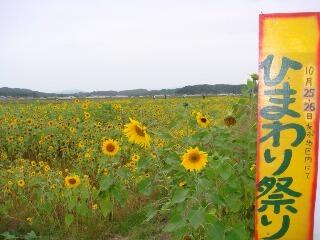 201026_009