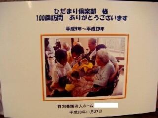 201127_015
