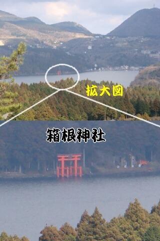 Omatomego21141