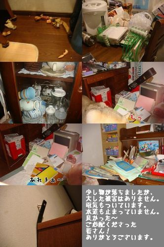 Omatomego21810