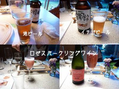 Omatomego21719