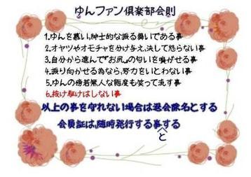 Kaisoku1