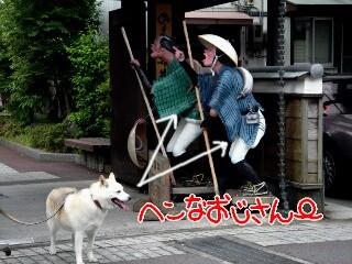 東海道五十三次・由比の宿