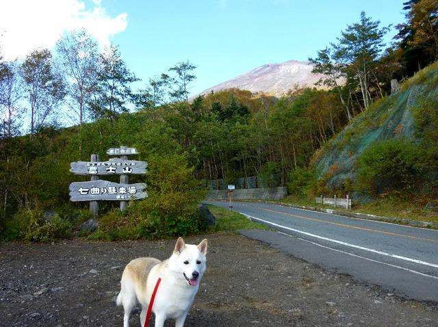 秋の富士山 ②