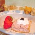 イチゴとヨーグルトのカップケーキ