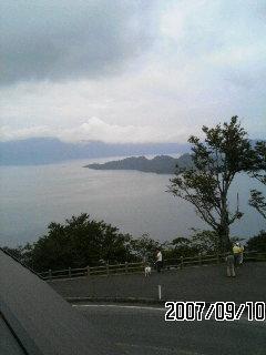 十和田湖だよ〜