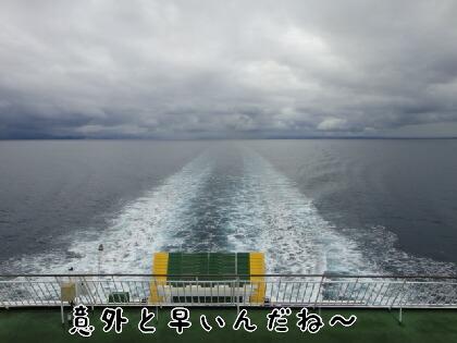 Dsc00384