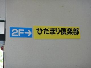 Dsc01376